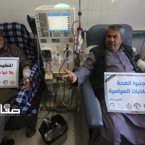 احتجاج بقسم الكلى على عدم صرف رواتب موظفي غزة