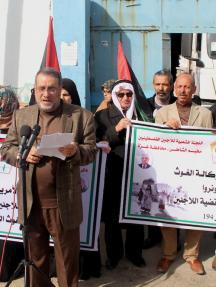 دير البلح: اعتصام بـأونروا على تأخر صرف تعويضات حرب 2014