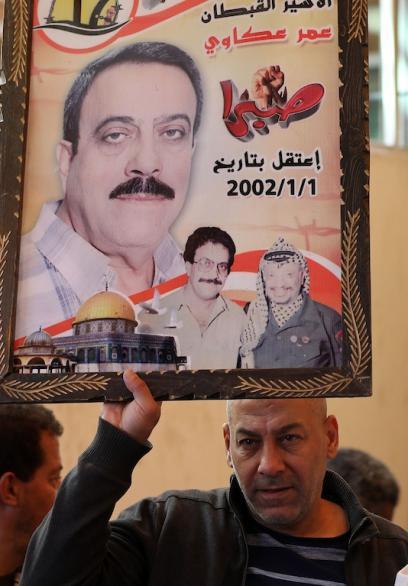 اعتصام أهالي الأسرى بغزة