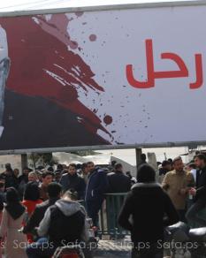 مشاركة المواطنين بفعاليات ارحل يا عباس بساحة السرايا بمدينة غزة