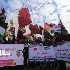وقفة لشكر قطر في غزة