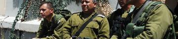 ما هي تقديرات الاستخبارات الإسرائيلية للمنطقة عام 2018؟