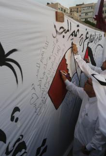 العمادي يوقع على لافتة تميم المجد بغزة