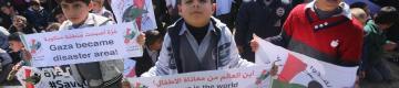 أطفال غزة يستصرخون العالم: أنقذونا من جحيم الحصار
