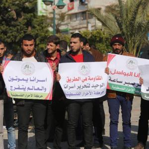وقفة دعم لإسناد الأسرى بغزة