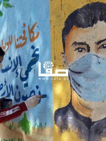 فنان فلسطيني يرسم جدارية في الذكرى الـ 44 ليوم الأرض