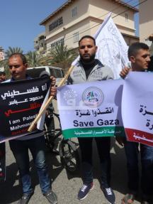 مظاهرة حركة الأحرار ضد تصريحات عباس الاخيرة