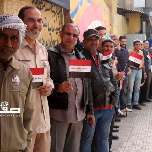 المصريون ينتخبون رئيسهم
