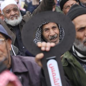 اعتصام بغزة رافض لصفقة القرن