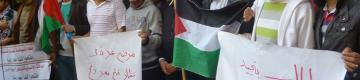 """العالقون بغزة بين فكي معبر رفح وحاجز """"إيرز"""""""