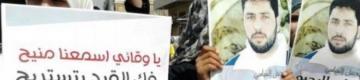 الضفة تنتظر إطلاق الحريات وعودة المؤسسات بعد اتفاق القاهرة