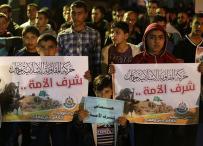 مسيرات غاضبة ضد قرار اعتبار حماس منظمة