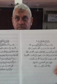 محمد عمر.. مُدرس ينسخ القرآن كاملًا برفح