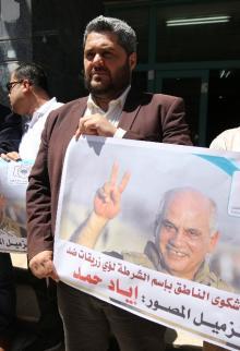 وقفة للصحفيين بغزة تضامنًا مع الزميل حمد