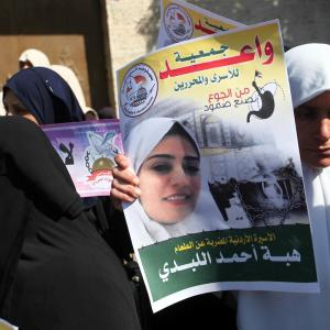 وقفات بغزة تضامنا مع الأسرى والأسيرات بسجون الاحتلال