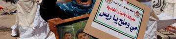 """أهالي شهداء غزة يصرخون: """"مي وملح يا ريّس"""""""