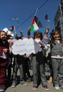 وقفة احتجاجية للأطفال بغزة نصرة للقدس وضد قرار ترمب
