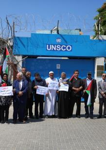 تظاهرة في غزة رفضًا لخطة الضم
