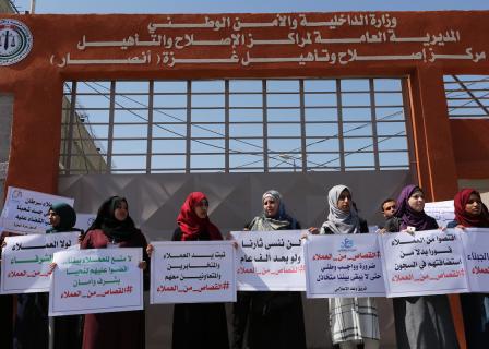 مواطنون بغزة يطالبون بإعدام عملاء الاحتلال
