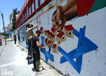 جدارية برفح للتعبير عن رفض مخطط الضم
