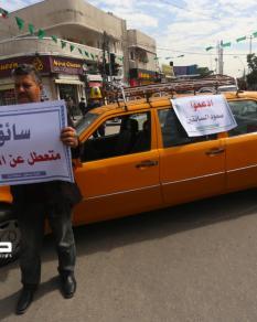 إضراب تجاري وتوقف السير بغزة لتفاقم الأزمة الإنسانية