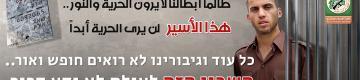 ما الذي تحمله رسائل القسام الأخيرة للاحتلال؟