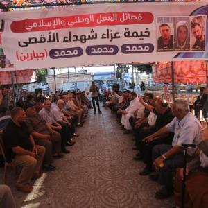 بيت عزاءٍ في غزة لشهداء عملية الأقصى