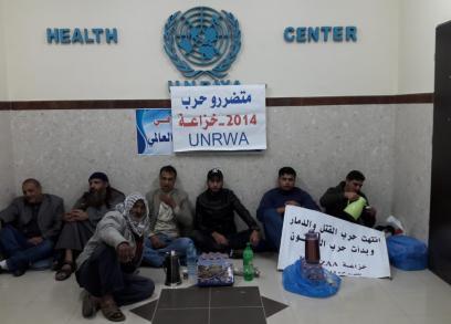 متضررو عدوان الاحتلال 2014 يعتصمون داخل مقر أونروا جنوبي القطاع