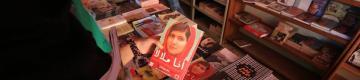 """""""أثر للكتب المقروءة"""" مبادرة شبابية لتشجيع القراءة في غزة"""