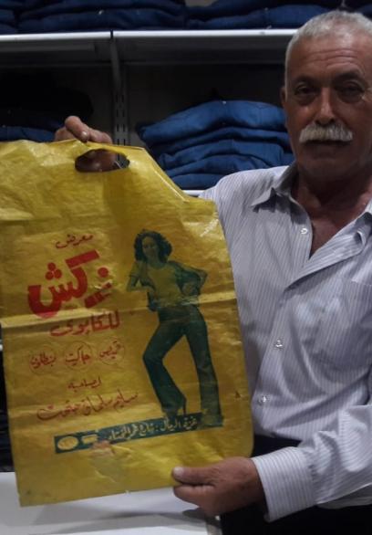 حكاية زكش مع أقدم محل للكابوي بغزة