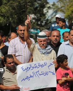 تظاهرة في غزة دعمًا للمصالحة وللمطالبة برفع الحصار