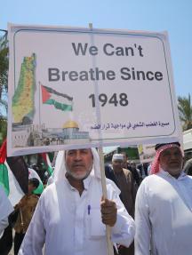 مسيرة حاشدة بغزة رفضا لـالضم ودعوات لانتفاضة جديدة