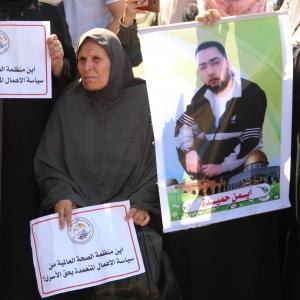 الوقفة الأسبوعية لأهالي الأسرى في غزة