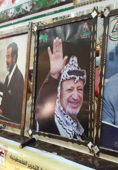 إحياء الذكرى الـ13 لرحيل صدام حسين في خانيونس