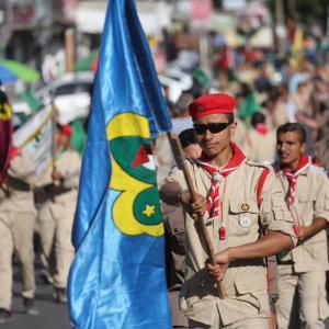 المسير الكشفي في غزة رفضًا للضم