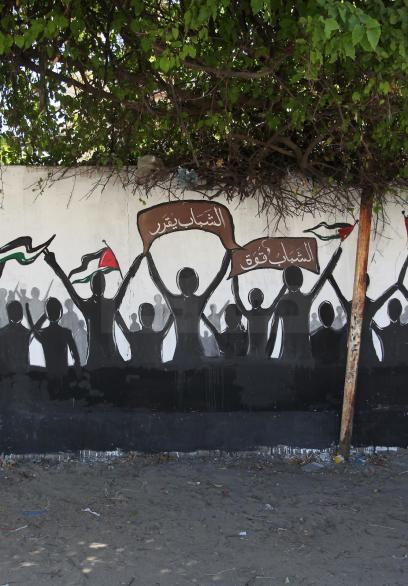 جدارية توعوية بغزة حول دور الشباب في المجتمع