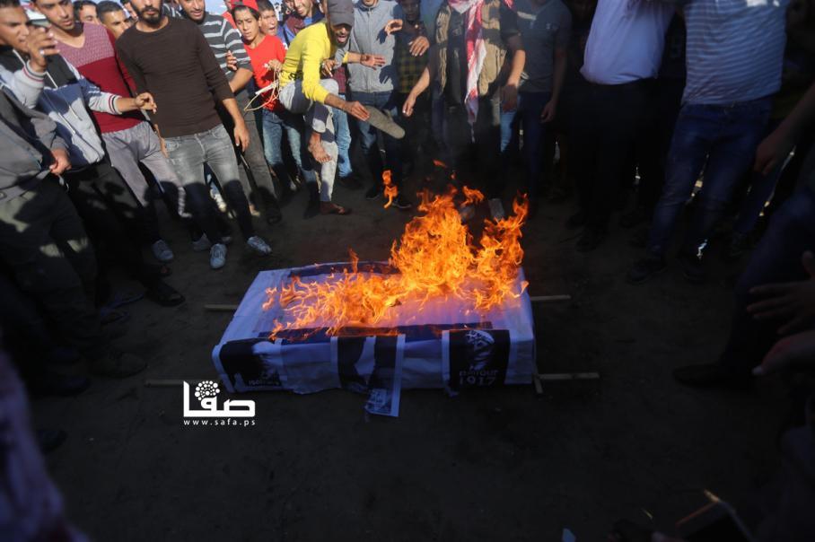 جمعة وعد بلفور في الأسبوع 81 من مسيرات العودة