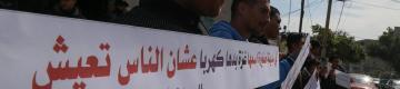 فصائل: لا مبرر لإبقاء العقوبات ضد غزة