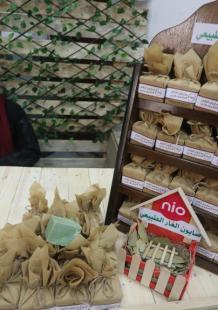معرض للمنتجات المحلية في غزة
