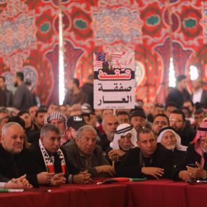 مؤتمر شعبي في غزة لإسقاط صفقة القرن