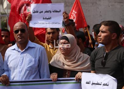 مسيرة لعمال بغزة تطالب بتوفير فرص عمل