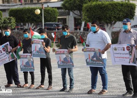 وقفات على مفترقات غزة ضد مشروع ضم الأغوار