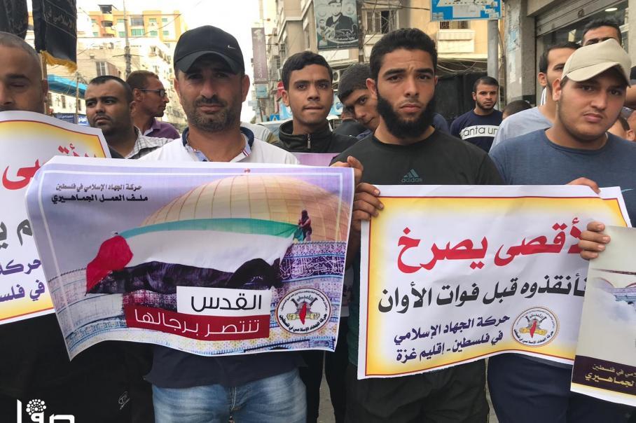 وقفة دعما للقدس والأقصى بغزة