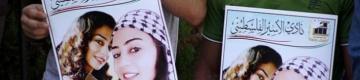 هبة اللبدي: اشبعوا باعتقال جثتي إداريًا