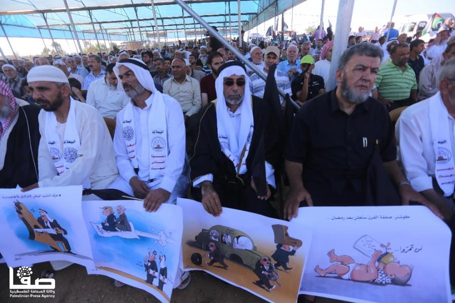 مؤتمر لوجهاء ومخاتير غزة رفضا لورشة البحرين وصفقة القرن