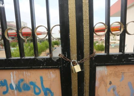 إضراب شامل بفلسطين والشتات رفضًا لـقانون القومية