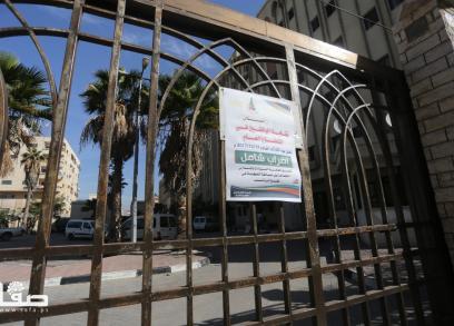 إضراب شامل بالمؤسسات الحكومية بغزة