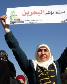 وقفة نسائية برفح ضد صفقة القرن وورشة البحرين