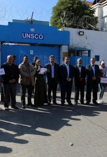 جانب من فعالية بغزة حول اليوم العالمي للتضامن مع الشعب الفلسطيني