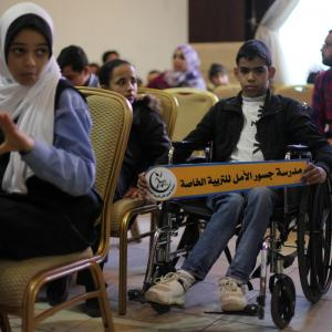 احتفالية بغزة في اليوم العالمي لذوي الاحتياجات الخاصة